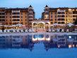Роял Сън апарт хотел - Pool